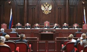 Верховный суд России ликвидировал три политические партии