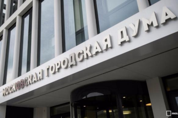 В избиркоме сообщили результаты регистрации на выборы в Мосгордуму