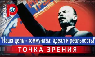 Юрий НАЗАРОВ: Лицедей, гражданин, коммунист