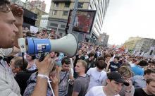 СМИ обсудили возможность голодных бунтов в России