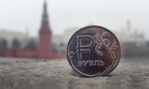 Bloomberg: курс рубля упадет к концу 2019 года