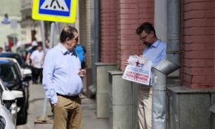 """Активисты """"Родины"""" пикетировали свердловский избирком из-за отказа в регистрации на выборах"""