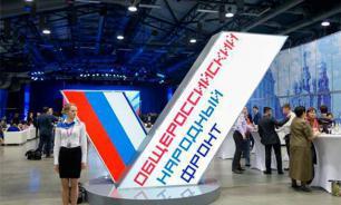 """На пермском """"Форуме действий"""" утвердили кадровые перестановки в отделении ОНФ"""