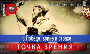 Борис БАЛАШОВ: Ветеран Великой Отечественной войны о Победе, войне и страхе