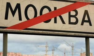 Москвичи стали реже покупать жилье в области