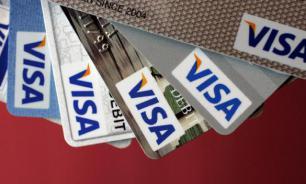 Visa интегрирует блокчейн
