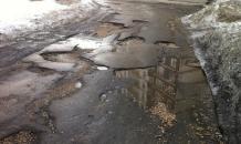 Дороги Рыбинска: не дороговато ли колечко?