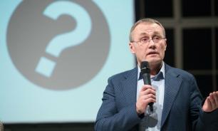 Глава минкульта Эстонии отклонил приглашение в Санкт-Петербург