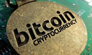 Крупнейший банк не верит в биткоин