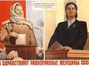 Есть ли в России равноправие?
