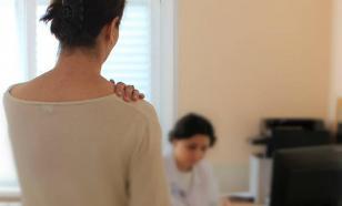 На сайте Минздрава РФ назвали оставшиеся бесплатными медуслуги