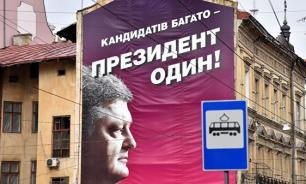 """""""Это вопрос, чего хотят в Вашингтоне и к чему стремятся"""" - политолог о выборах на Украине"""