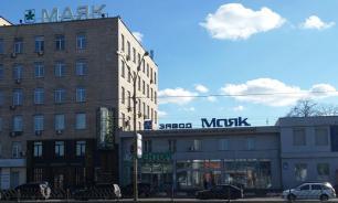 """В Европе обвинили завод """"Маяк"""" в радиоактивном заражении в 2017 году"""