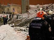 Трагедия в Таганроге: кто виноват?
