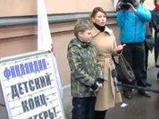 """""""Русские дети - собственность Финляндии"""""""