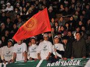 Киргизии выгоден Таможенный союз