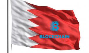 Что думают о блокчейне в Персидском заливе?