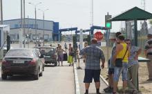 Украина грозит россиянам тюрьмой за поездки в Крым