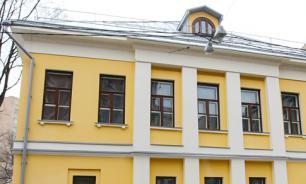 Городскую усадьбу XIX века в Дашкове переулке объявили памятником архитектуры