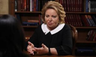 Матвиенко пошутила о своем уходе с поста спикера СФ