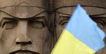 Рада предлагает сажать за сепаратизм на 15 лет