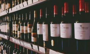 В правительстве захотели увеличить акцизы на вино на 72%