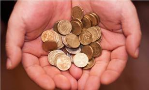Госбюджет: Нужна инвентаризация утечек