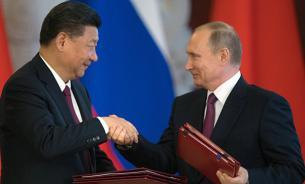 Китай: союзник России или ее враг?