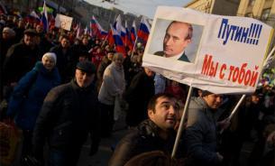 """Секрет феномена: что происходит с """"путинским большинством"""""""