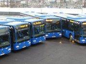 Общественные организации поддерживают проведение реформы наземного городского пассажирского транспорта