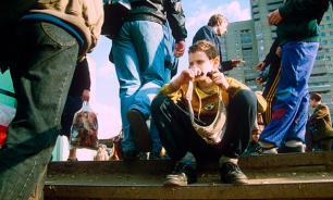 """Вдова Ельцина потребовала считать 90-е годы """"святыми"""""""