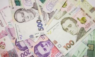 Треть бюджета Украины пойдет на погашение долгов