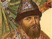 Свадебные незадачи царя Михаила Федоровича