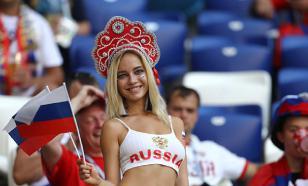 ФИФА против красивых болельщиц