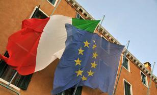 Министр экономики Италии: Италия не рассматривает выход из ЕС