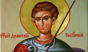 Дмитрий Солунский - преемник апостола Павла