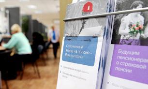 Минтруд намерен убрать посредников с пенсионного рынка