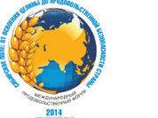 Алтайский форум перерос масштабы Сибири