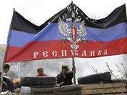 Цирк шапито приехал в Донбасс