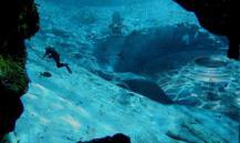 Геофизики зафиксировали странный гул, идущий со дна океана