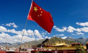 Китай сделал строгое представление США из-за нового доклада по правам человека