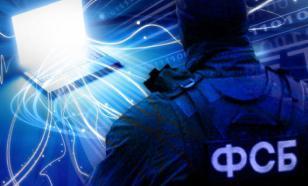 В ФСБ хотят внедрить российский шифр в iPhone, Samsung и Apple Watch