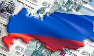 Всемирный банк отчитался о рекордном росте российской экономики в 2018 году