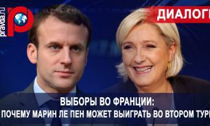 Выборы во Франции: Почему Марин Ле Пен может выиграть  во втором туре