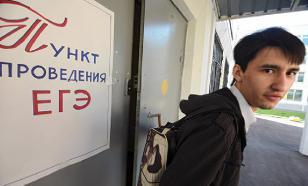 Сдавший ЕГЭ на 400 баллов школьник нечаянно поступил в МГУ