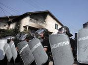 Болгарию поджигает цыганский вопрос