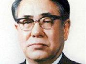 Пак Чон Хи: диктатор-модернизатор