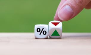 ЦБ оценит возможность установки отрицательных ставок по вкладам