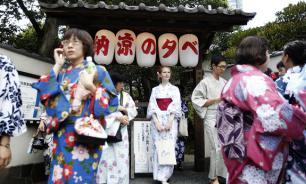 Протесты по поводу Курил – это уже японская традиция – эксперт