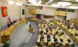 В Государственной думе наступили летние каникулы